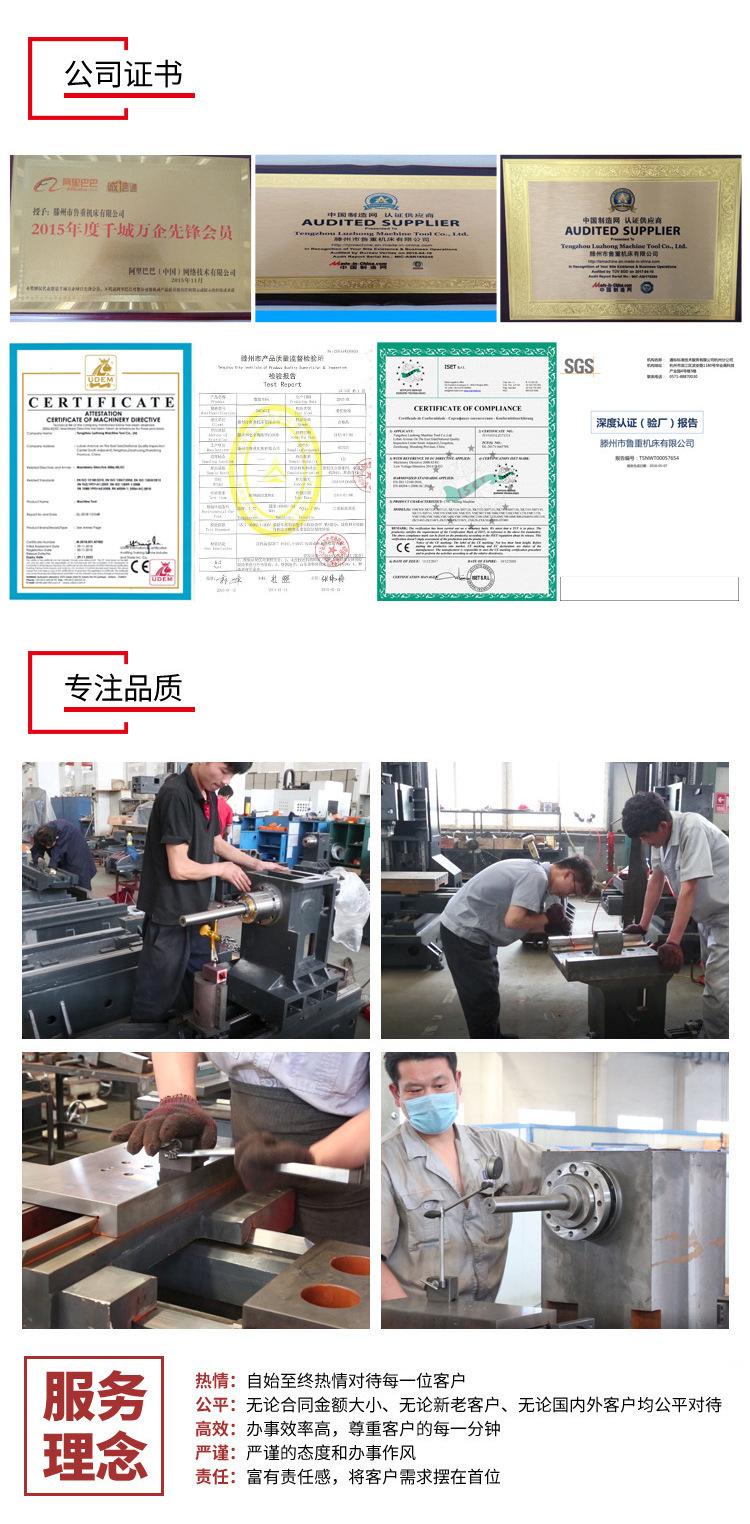 管螺纹数控车床QK1313*1500 大主轴通孔与卡盘标配广数980TC系统示例图5