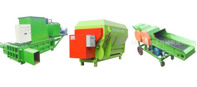 柴油动力撒料车 电动撒料车 养殖饲料撒料车 养殖机械设备撒料车示例图15