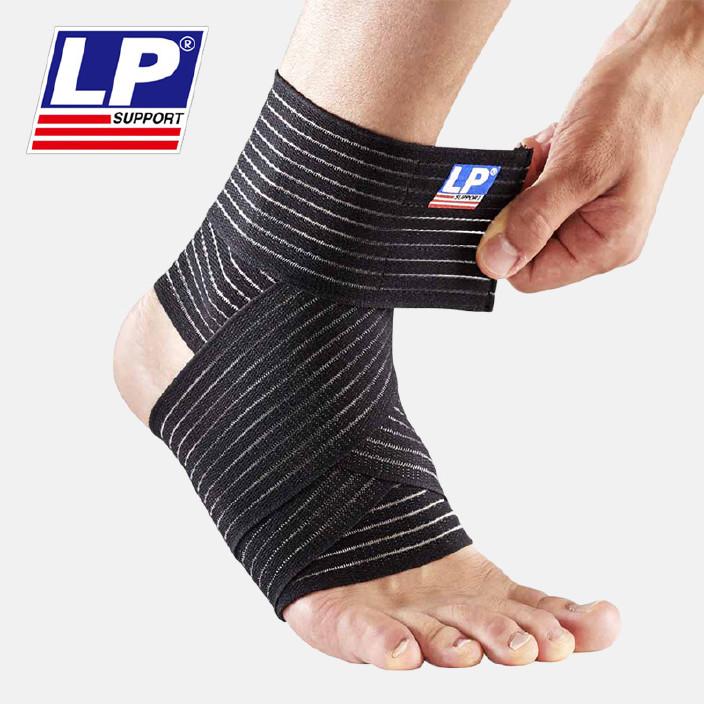 正品保證LP634自粘彈性繃帶運動男女籃球足球彈力綁帶腳腕護腳踝