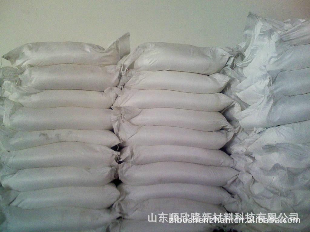 长期销售 国标工业级富马酸 优级品反丁烯二酸示例图5
