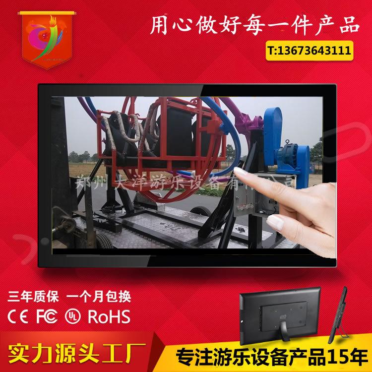 2020销售火爆儿童游乐三维太空环 郑州大洋厂家直销三维太空环项目游艺设施设备示例图2