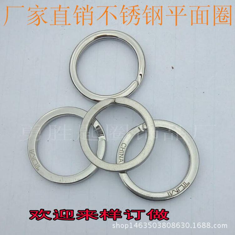 專業生產 不銹鋼鑰匙圈 精美鑰匙鏈 鑰匙環 鑰匙扣 異形鑰匙圈