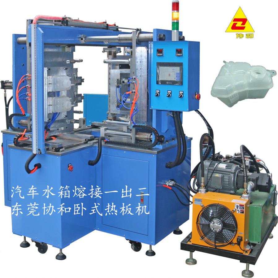 热板机模具 尼龙+玻纤焊接  防水气密塑胶焊接热板机示例图3