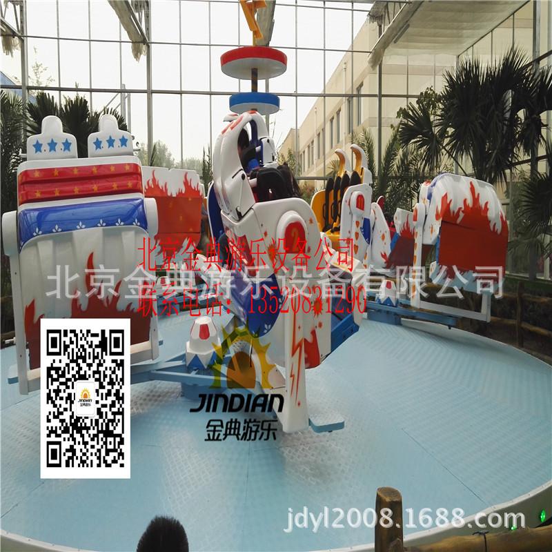 星际探险 广场游乐设备 游乐设施 霹雳翻滚 星际迷航示例图5