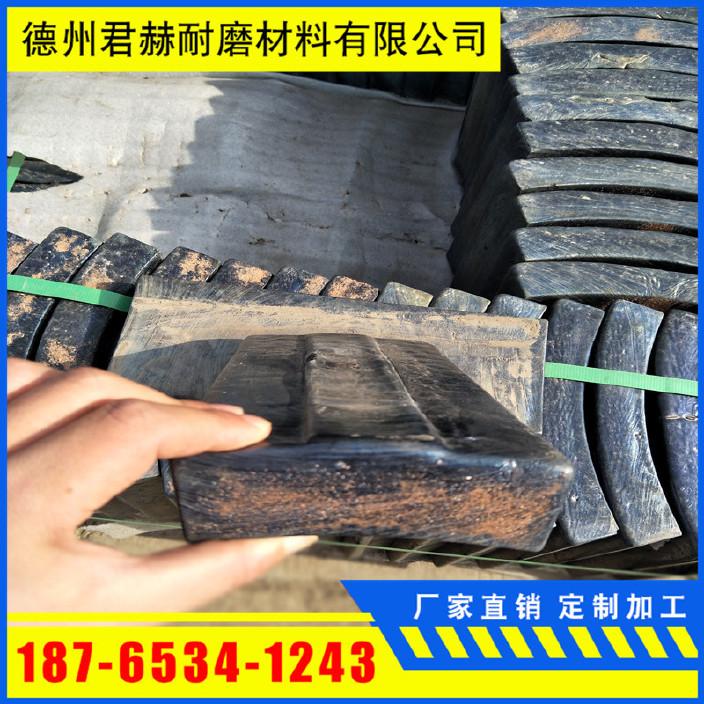 供应煤仓衬板滚筒混料机铸石衬板 厂家耐磨铸石板报价示例图4
