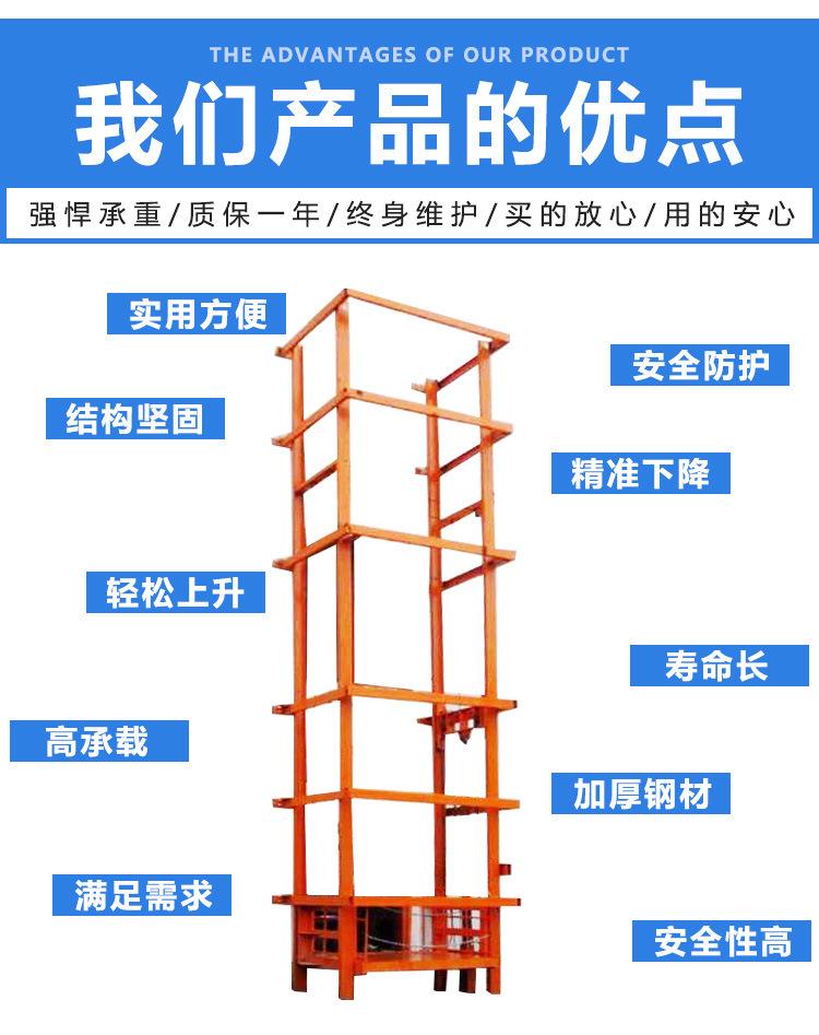 固定链条式升降货梯 壁挂导轨式液压货梯 小型简易货梯 升降货梯示例图2