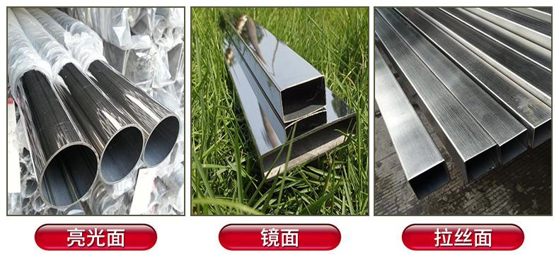机械设备用  304不锈钢方管40*60*3.0厚壁拉丝 耐腐蚀矩形管示例图8