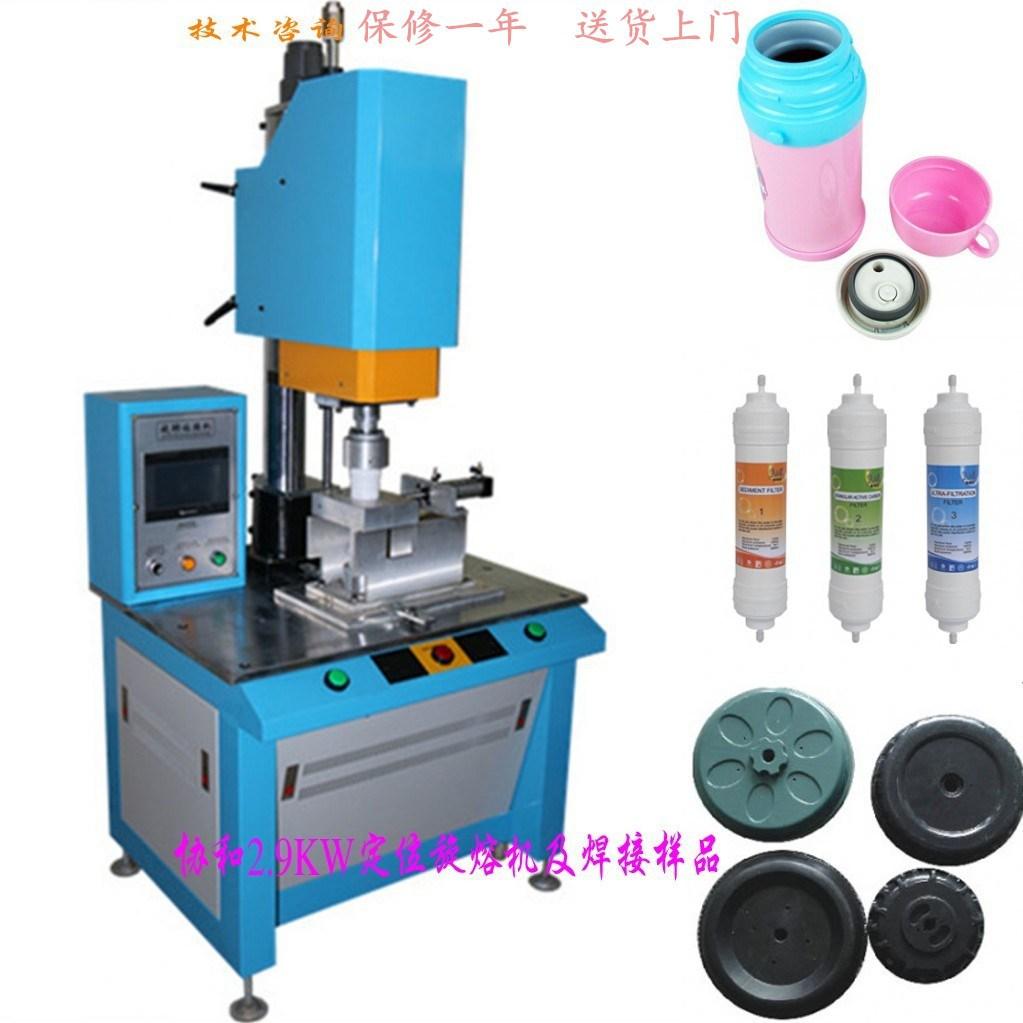 自动转盘旋熔PP塑胶焊接 协和供应 净水器医用吸氧器焊接旋熔机示例图1