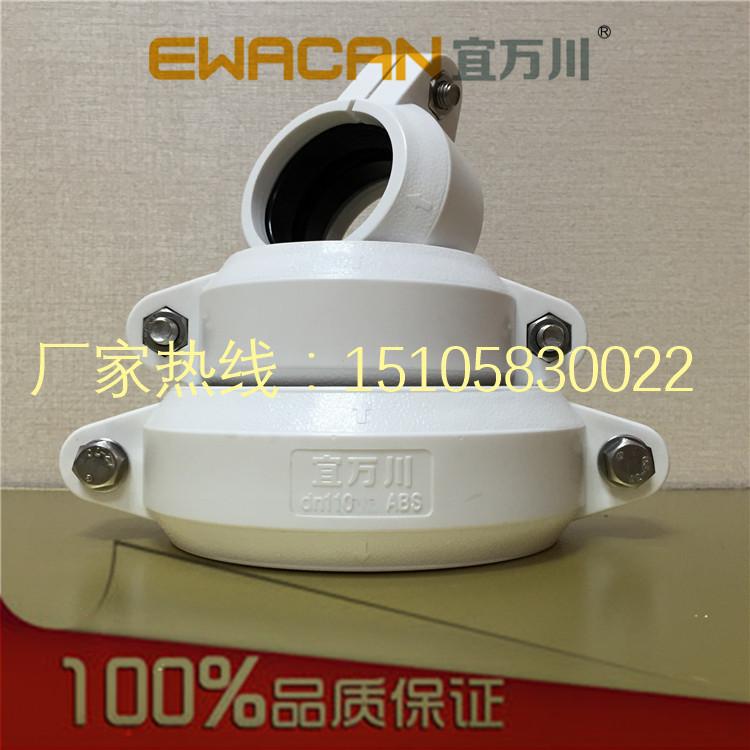 HDPE沟槽式超静音排水管,沟槽式排水管,HDPE排水管,沟槽PE管示例图1