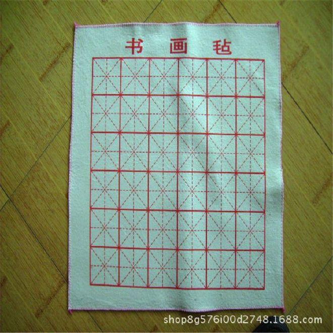 书画毛毡毛毡 书画毡 书法毛毡 墙毡 书法用毛毡1米2米3米宽示例图8