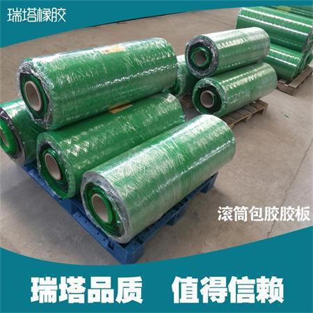 华亭煤业集团华亭煤矿机筛滚筒包胶示例图17