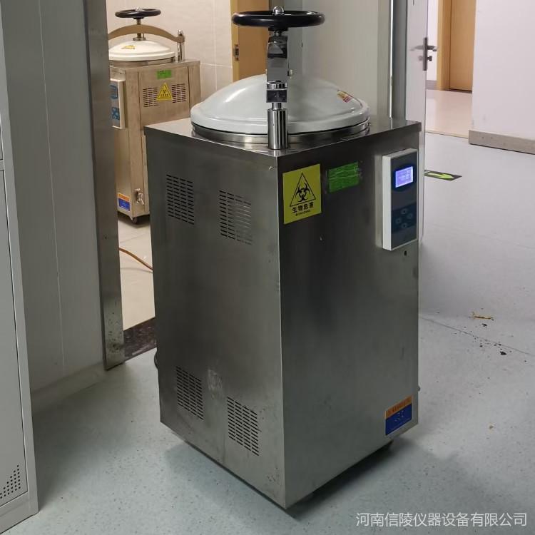 LS-35LD立式壓力蒸汽滅菌器 35升翻蓋式高壓滅菌器示例圖3