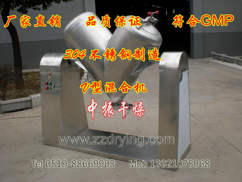 V型混合机 中药食品 粉剂原料搅拌混合设备 粉状物料搅拌机示例图11