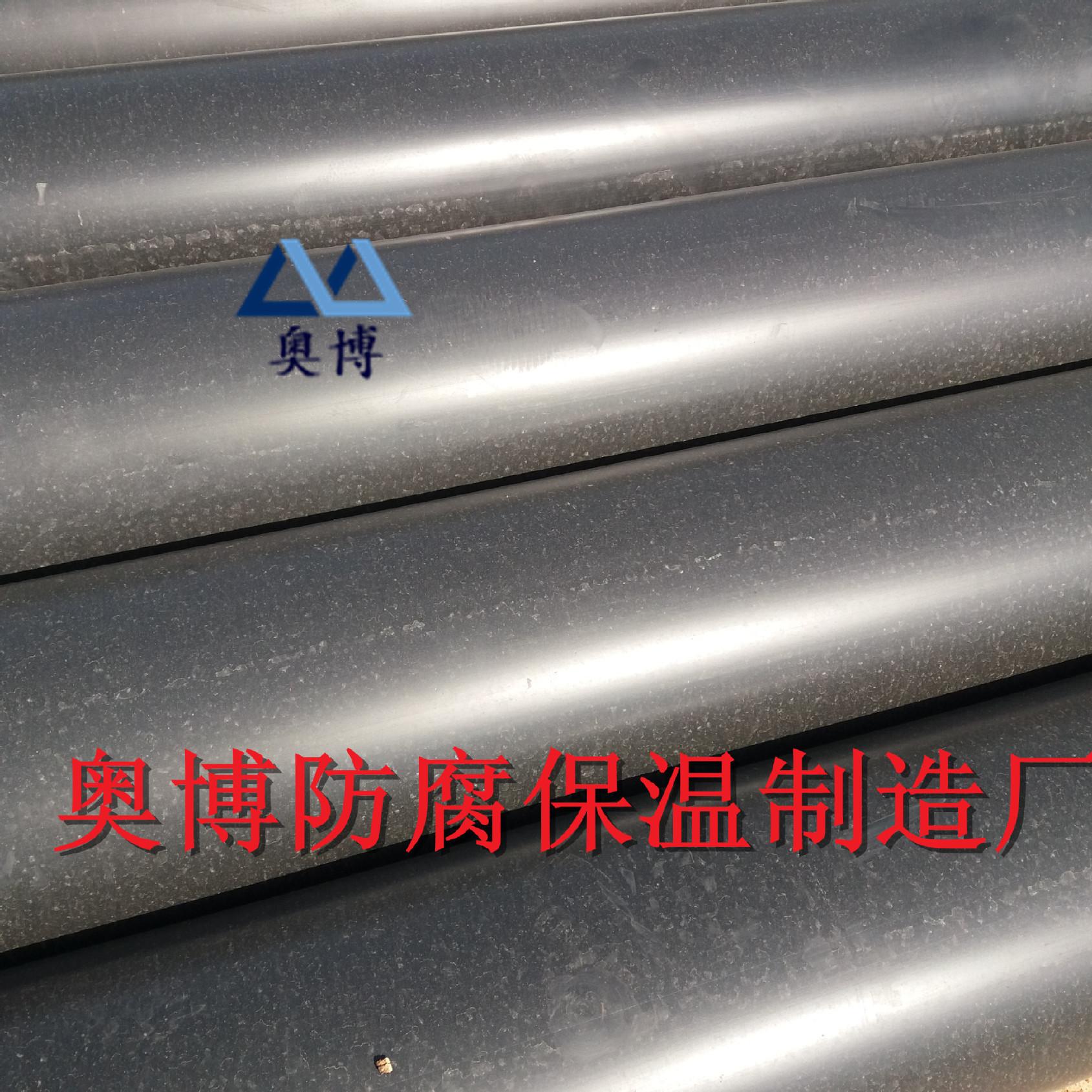 现货供应 聚乙烯夹克管 高密度聚乙夹克管 批发 聚乙烯外护管示例图5