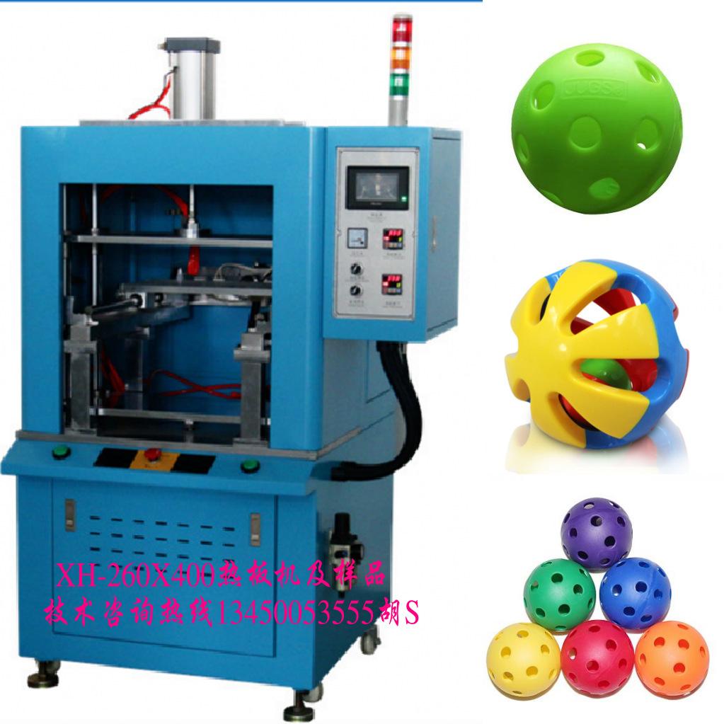 深圳热板机 油箱保险杠焊接 协和设备 水气密焊接塑胶热板机示例图19