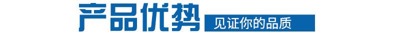 山东欣诺厂家销售工业气体增压泵 耐用保压好 小型气驱气体增压泵示例图6