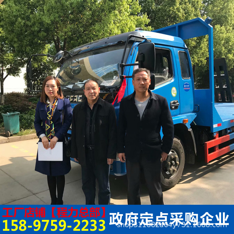 東風多利卡12噸挖掘機平板運輸車挖機平板拖車工程機械運輸車廠家示例圖4