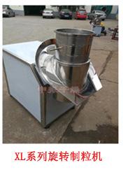 厂家直销EYH系列二维运动混合机粉末运动混料机 二维混合机搅拌机示例图45