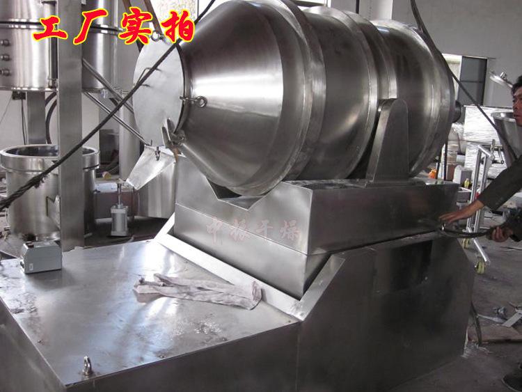 厂家直销EYH系列二维运动混合机粉末运动混料机 二维混合机搅拌机示例图22