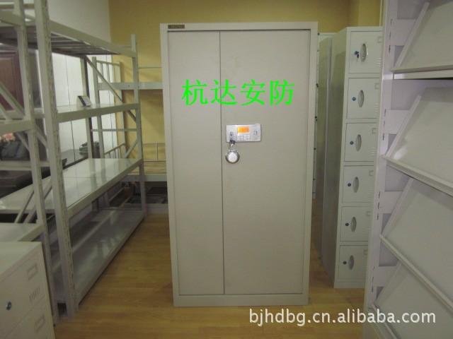 杭达电子保密文件柜  保密文件柜70公斤文件保险柜定制示例图5