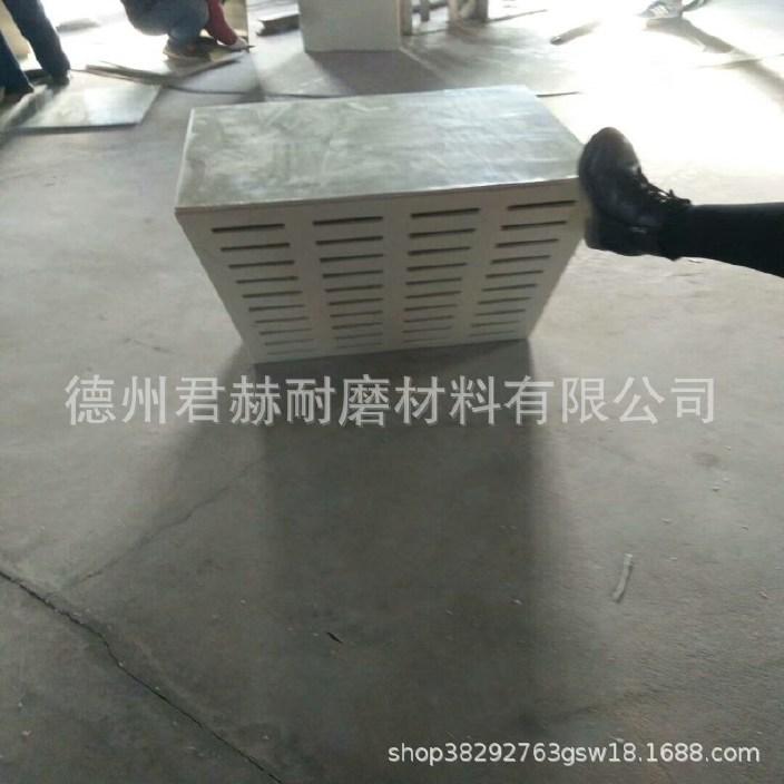 厂家生产聚丙烯板 pp板材 pe板材焊接酸洗槽 水箱焊接找君赫示例图10