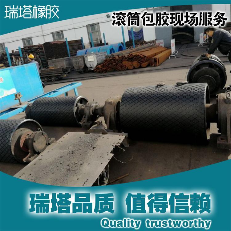 煤矿10mm厚度驱动现场滚筒包胶菱形胶板 耐磨冷包胶菱形胶板示例图14