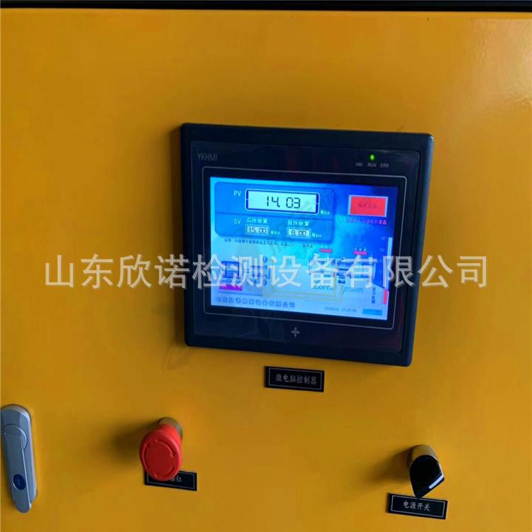 山东欣诺厂家直销液驱气体增压机 全自动控制,欢迎来电咨询示例图3