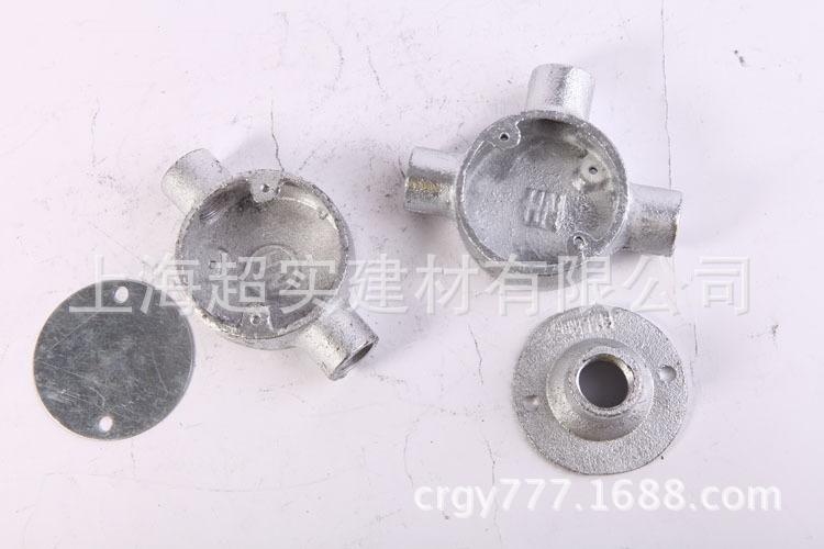 厂家直销HN热浸锌四级管配件 铸铁司令箱 20mm玛钢司令箱 优耐特示例图7