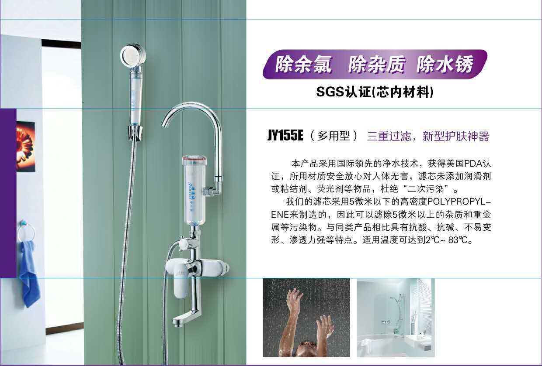 廠家直銷 304不銹鋼凈水過濾龍頭 家用廚房水龍頭 可來電咨詢訂購示例圖8