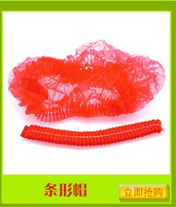 厂家直销供应三层一次性无纺布挂耳口罩工业劳保防尘防雾霾批发示例图4
