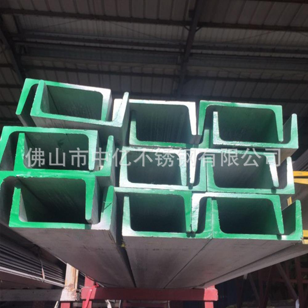 厂家供应不锈钢槽钢 易钻孔316l不锈钢槽钢 机械加工用不锈钢槽钢示例图8