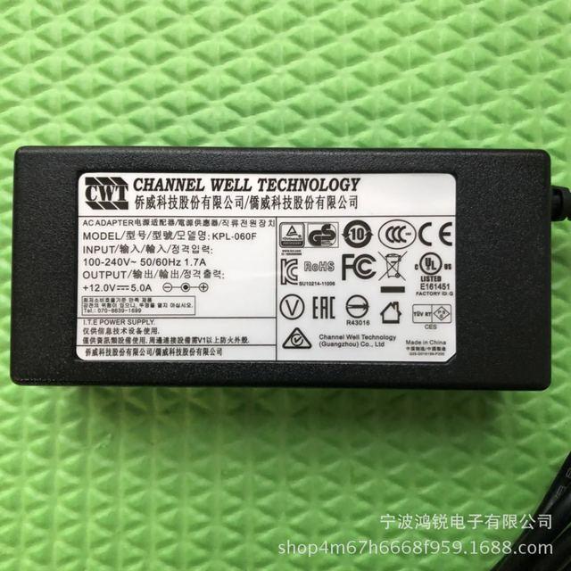 KPL-060F电源适配器侨威CWT品字AC60W12V5A线材118518号1200mm长