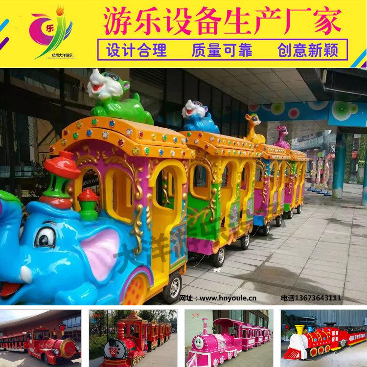 2020大洋新款卡通动画造型无轨大象观光火车 儿童乐园大象观光小火车示例图10