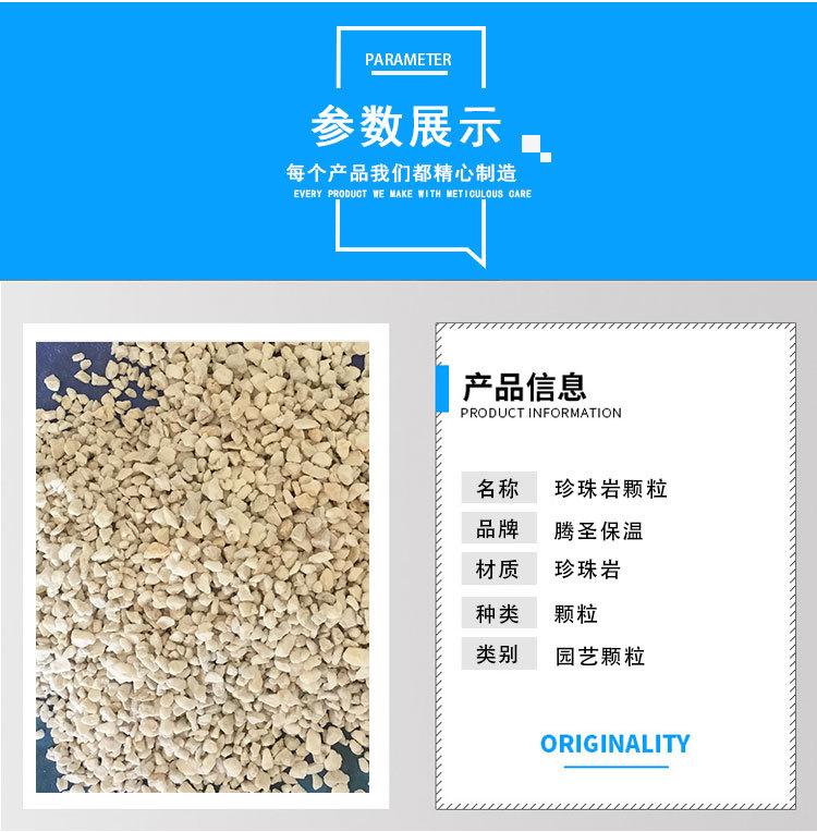 河南 玻化微珠保温板 北京 玻化微珠板  闭孔珍珠岩板  玻化微珠示例图3