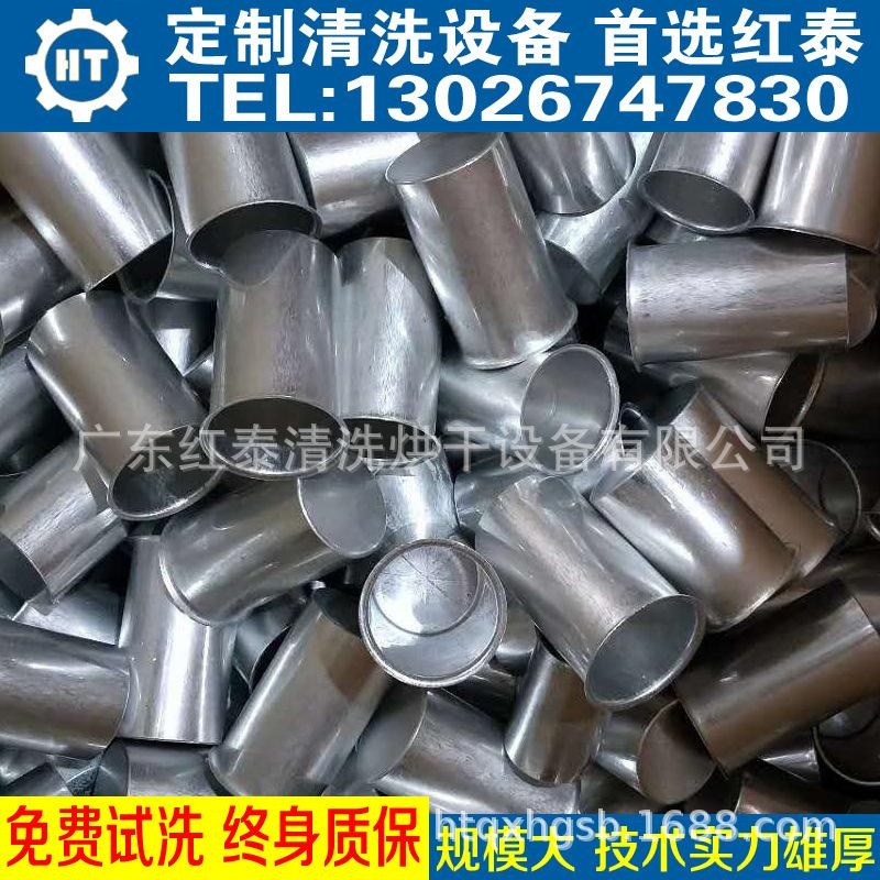 珠海工业清洗机厂家 珠海工业清洗设备厂家定制示例图3