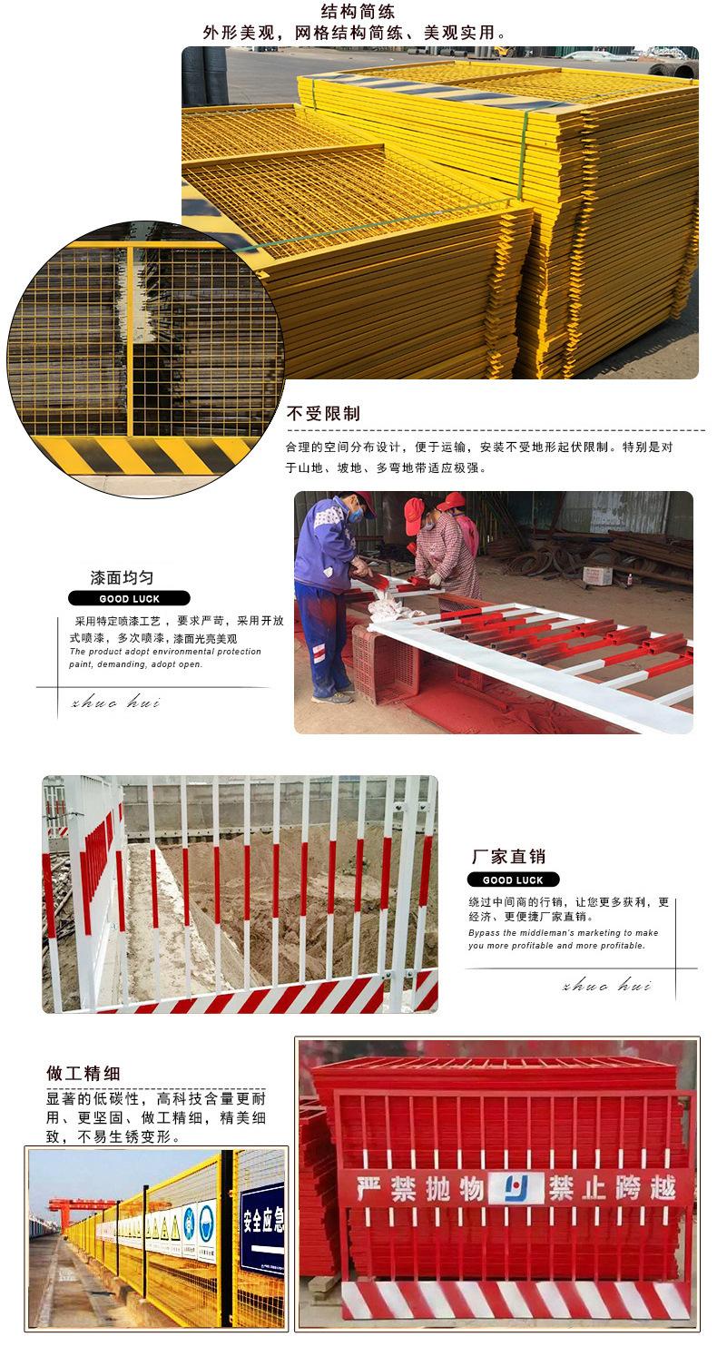 现货建筑工地泥浆池基坑护栏 施工临边安全防护黄黑基坑护栏示例图5