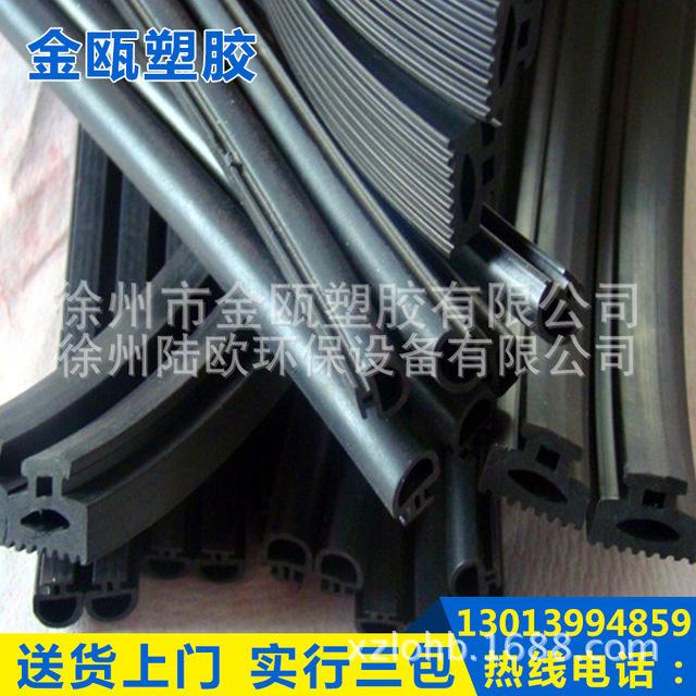 陆欧 复合密封条 热销供应高质量PVC复合密封条 pvc密封条