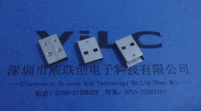 AM USB贴片式公头SMT贴板USB2.0a公 有柱PBT白胶 铜针示例图3