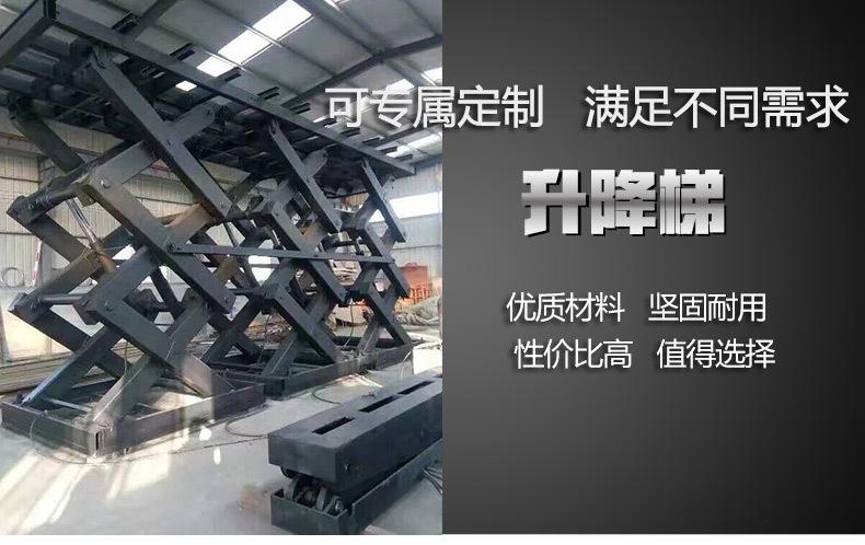 固定式升降平台 导轨式升降货梯 厂家直销可定制升降梯示例图1
