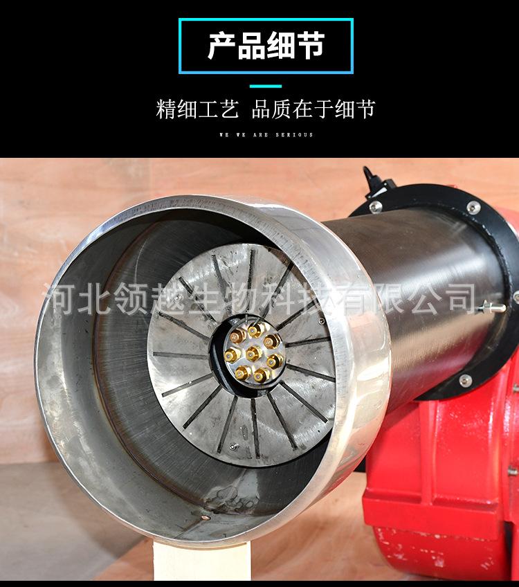 360w 燃油燃燒器工業燃燒機 各種規格燃燒機燃油燃燒器利雅路燃油示例圖9