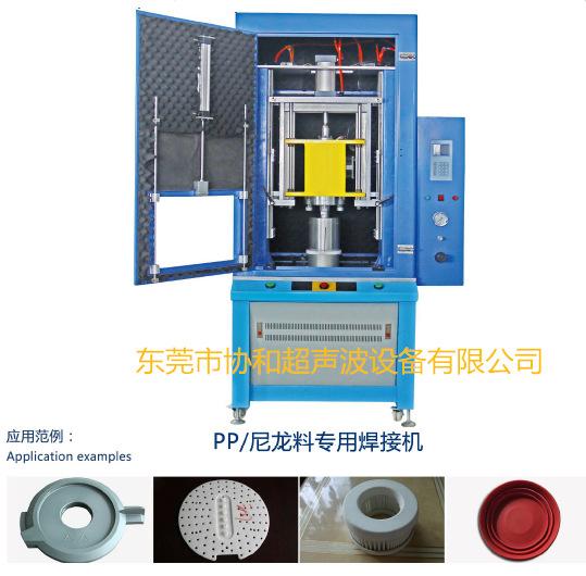 超声波机焊接代客加工 协和生产制造 自动调频超声波机示例图4