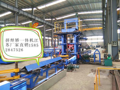 60B钢结构液压矫正机无锡厂家 H型钢生产线制造商非标定制示例图4