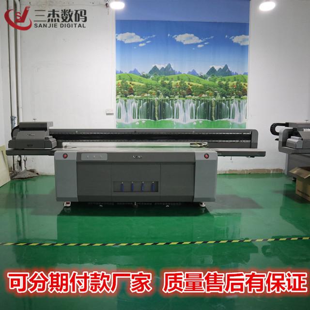 魚竿UV3D打印機 圓形漁具噴繪機 選擇建議/直接在魚竿上打印圖案
