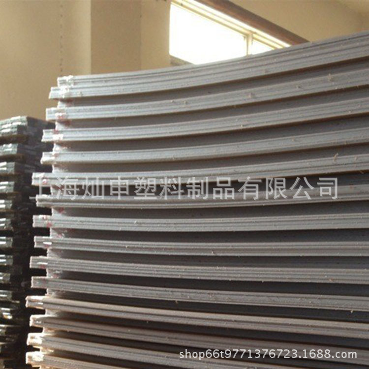 PS有机板 亚克力板 有机玻璃板半透明彩色磨砂亚克力板定制批发示例图2