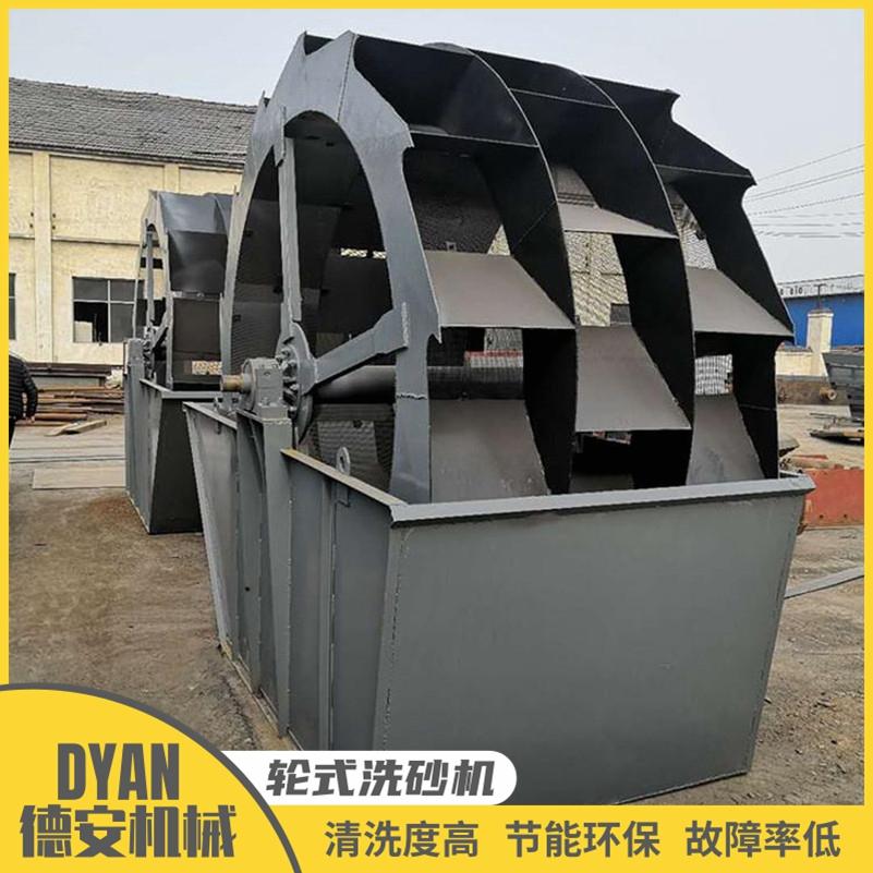 德安機械OEM定制河沙洗砂機廠家 2200型云南洗砂機 洗砂機生產廠