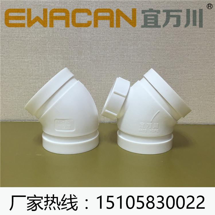 HDPE沟槽式超静音排水管,HDPE沟槽式排水管,宜万川厂家直销示例图2