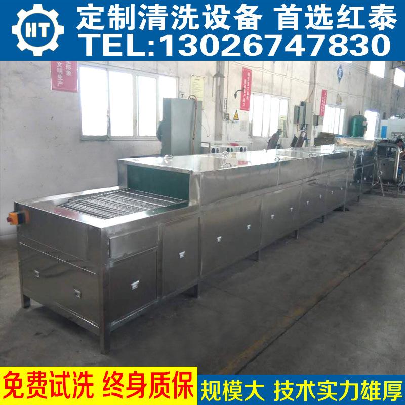五金零件清洗烘干机大批量清洗五金零件的机器示例图7