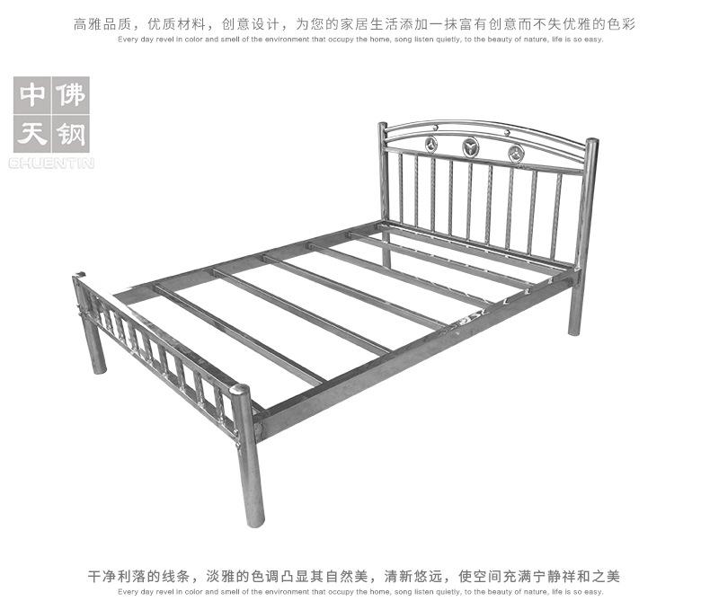 202鋼制公寓出租屋床 不銹鋼床1.2 1.5 1.8米304不銹鋼雙人床廠家示例圖4