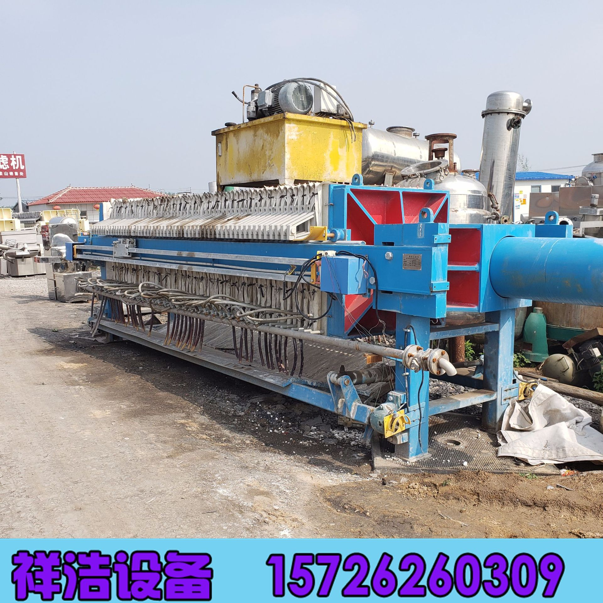 廠家直銷壓濾機 200平方廂式壓濾機 程控隔膜壓濾機 污泥脫水設備示例圖5