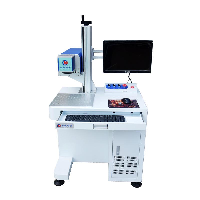眼镜镜片激光打标机  亚克力镜片激光刻字机  PC镜片激光打标机示例图3